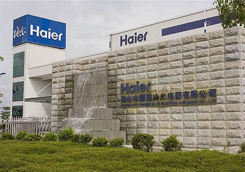 精钢覆膜瓦客户案例之顺德海尔电器有限公司