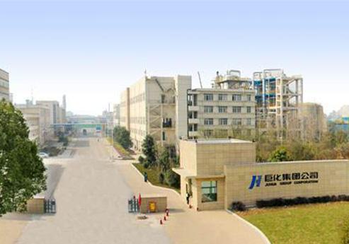 精钢覆膜瓦客户案例之浙江巨化股份有限公司