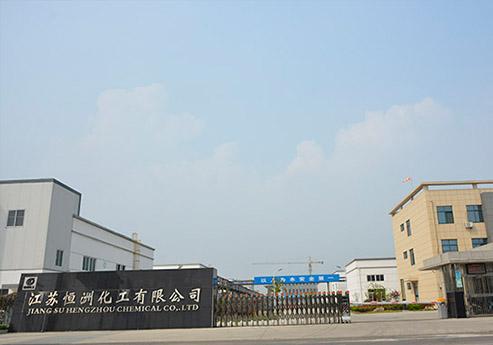 精钢覆膜瓦客户案例之江苏恒州化工有限公司
