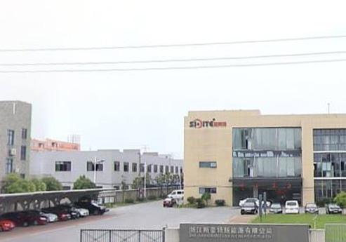 精钢覆膜瓦客户案例之浙江斯帝特新能源有限公司