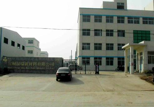 精钢覆膜瓦客户案例之宣城晶瑞新材料有限公司