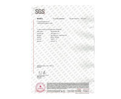 SGS测试报告